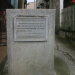 3. A stele outside the House
