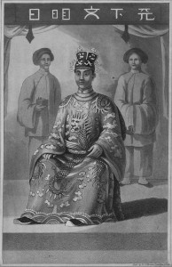 King of Cochin China, and Deputy Governor of Kamboja