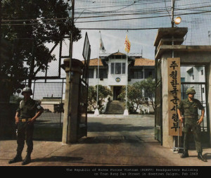 The Republic of Korea Forces Vietnam (ROKFV) Headquarters Building